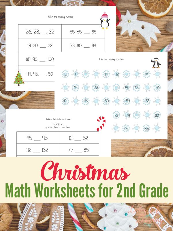 Christmas Math Worksheets for 2nd Grade - The Homeschool Village